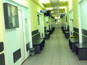 hol Spitalul Judetean