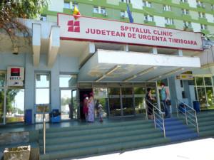 intrare Spitalul Judetean 2