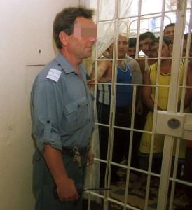 Gardian penitenciar