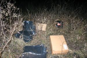 Tigari abandonate Foto Politia de Frontiera Timis