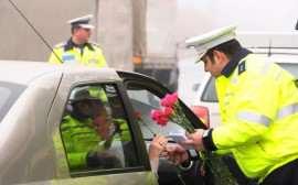 Flori de la Politia Rutiera