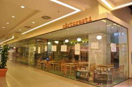 Librarie Carturesti Mall Timisoara
