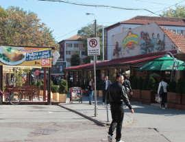 Complex Studentesc Timisoara