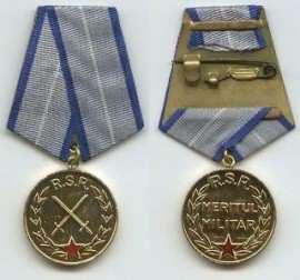 Medalii Merituk Militar