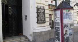 Teatrul Maghiar Timisoara intrare