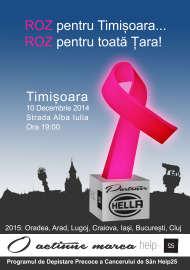 Poster Roz pentru Timisoara