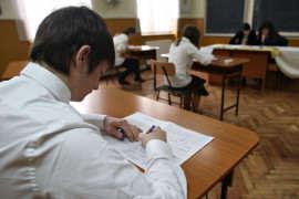 Examen bacalaureat Foto Mediafax