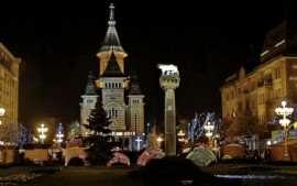 Centrul Timisoarei noaptea