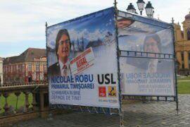 Cort USL Robu campanie 2012